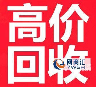 logo 标识 标志 设计 矢量 矢量图 素材 图标 333_300