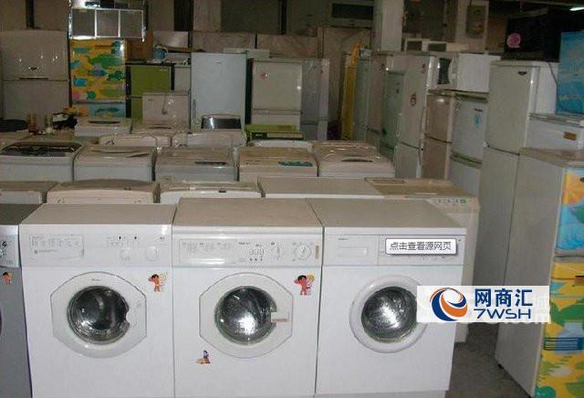 回收空调冰箱冰柜洗衣机电视机热水器等家用电器