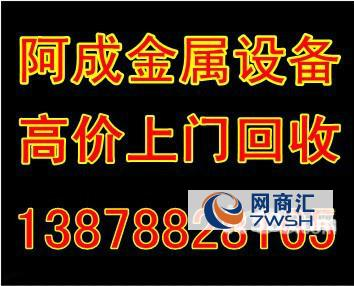 http://img4.user.7wsh.com/2014/12/10/20141210214539344.jpg