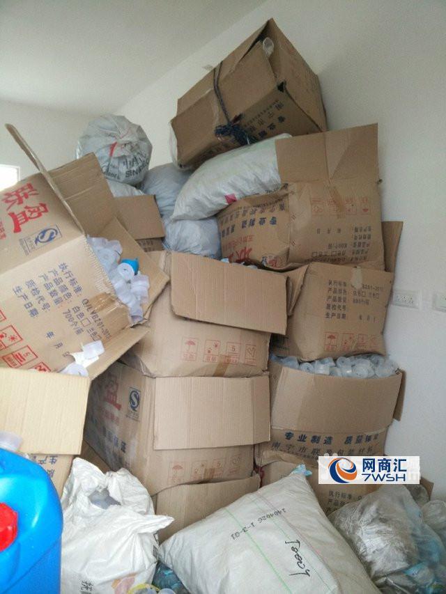 【旧瓶盖和旧水桶回收】-万春山矿泉水4263666-象州