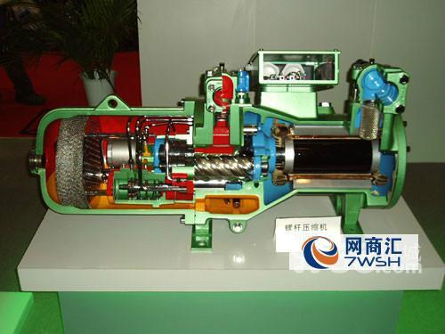 【二手比泽尔螺杆压缩机】-北京金安星制冷技术咨询