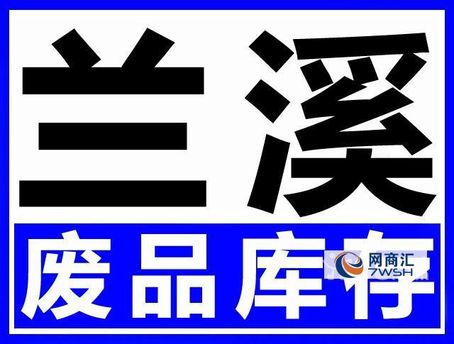 logo 标识 标志 设计 矢量 矢量图 素材 图标 640_485