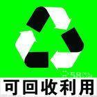 http://img4.user.7wsh.com/2014/12/12/20141212230412000.jpg