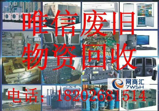 http://img4.user.7wsh.com/2014/12/13/20141213001014564.jpg