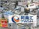 北京二手电瓶回收 北京二手蓄电池回收