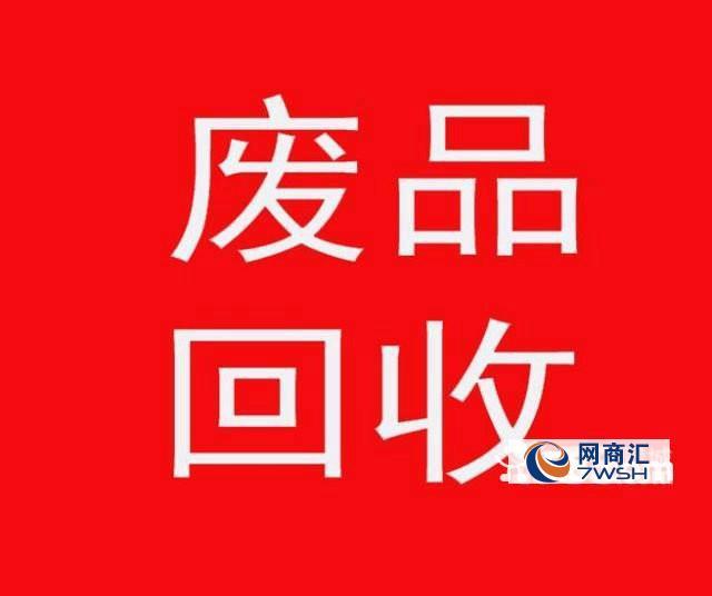 logo 标识 标志 设计 矢量 矢量图 素材 图标 640_536