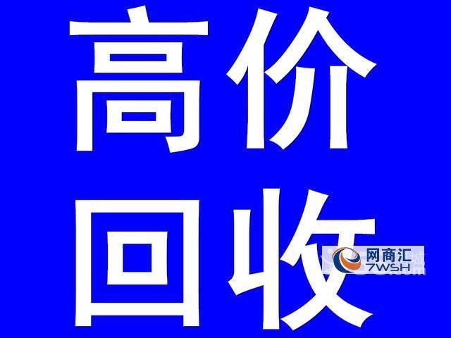 http://img4.user.7wsh.com/2014/12/15/20141215213504040.jpg