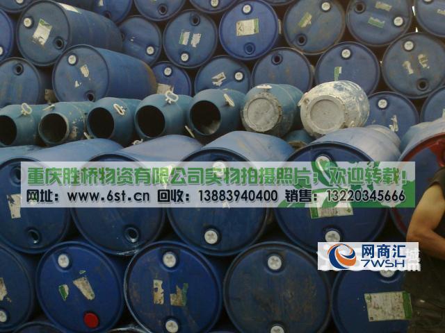 重庆塑料桶回收,200l塑料胶桶收购