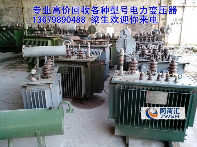 电柜电缆回收公司
