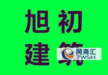 http://img4.user.7wsh.com/2014/12/16/20141216044058328.jpg