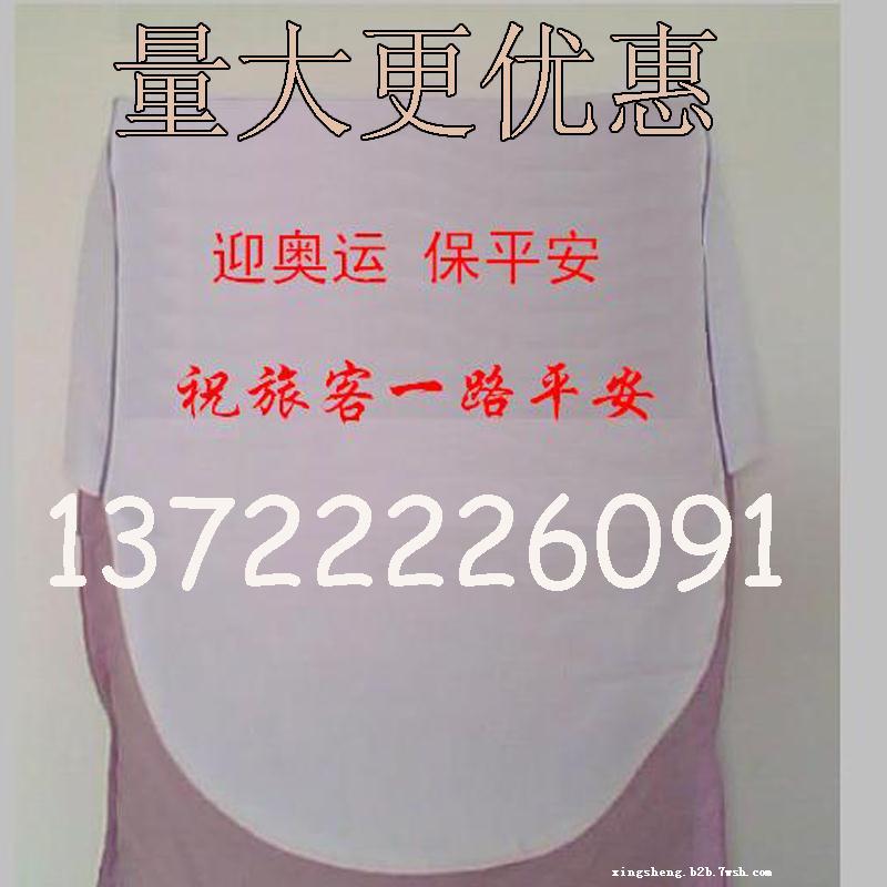 http://img4.user.7wsh.com/2015/2/6/20150206095038089.jpg