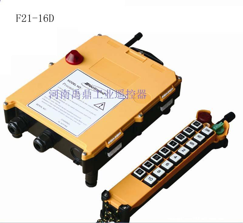 F21-4S 外壳:玻璃纤维增强尼龙; 防护:IP65; 电池:2节1.5V碱性AA电池; 按键:4只单速,1只启动,1只急停; 按键内容:箭头; 安全钥匙:有; 安全码:40亿种以上; 电压检测:电压不足2.2V操作时红灯慢闪提示;电压不足1.8V时发射器无法启动; 发射频率:310.0325-331.165MHz; 频道间隔:0.