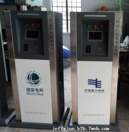 上海始煌牌汽车充电器内部接线图