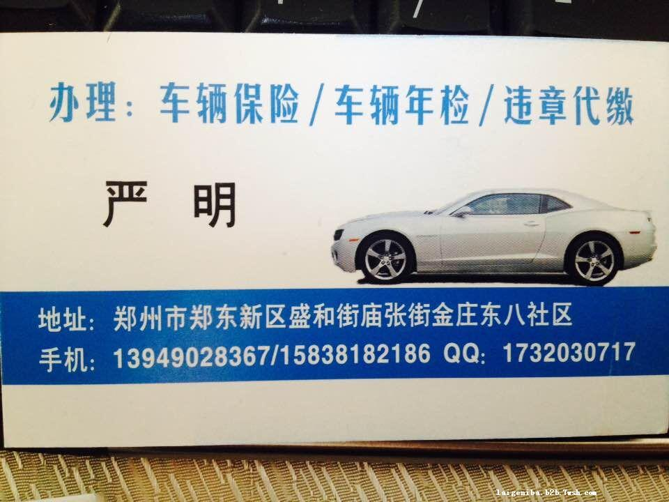 车险跟车主年龄有关系吗 律图